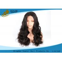 Buy cheap Brazilian Black Color Human Hair Lace Wigs Silky Soft With Body Wave Style from wholesalers