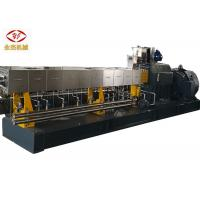 800-1000kg PE PP PVC Pelletizing Machine With Three Stages Air Transmission Manufactures
