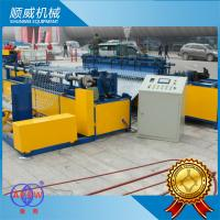 Yellow Chain Link Wire MachineFor Producing Various Fence Neeting Manufactures