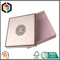 Pink Color Custom Design Lid Bottom Style Gift Box; Paper Material Packaging Box Manufactures
