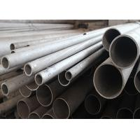 Cold Rolled 430 Stainless Steel Pipe AISI410 With Slit Edge And Mill Edge Manufactures