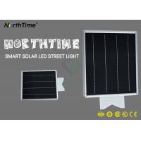 900LM 8W Aluminium Alloy Integrated Solar Garden Street Light 5 Years Warranty Manufactures
