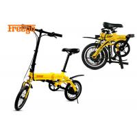 Fantastic High Speed  Foldable Electric Bike With 7.8Ah Battery Powered Manufactures