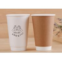 300ml Take Out Coffee Cups Double Wall Paper Coffee Cups With Lids Manufactures