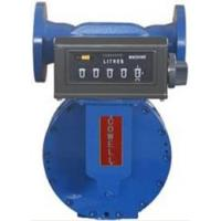 Buy cheap High Accuracy Positive Displacement Flow Meter with Mechanical Register from wholesalers