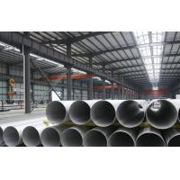 AISI 304 ERW Stainless Steel Pipe 20 Inch , Annealed Stainless Steel Tubing Manufactures