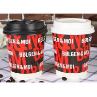 Buy cheap Heat Resistant Paper Drinking Cup / Christmas Paper Cups For Hot Drinks from wholesalers