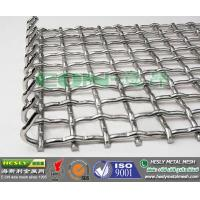 Crimped Wire Mesh for mining, 304 crimped wire mesh, stainless steel crimped wire mesh Manufactures
