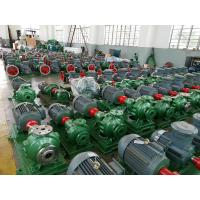 Electric Waste Oil Transfer Pumps / Small Centrifugal Pump Ductile Iron Alloy Manufactures