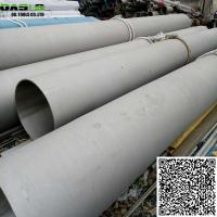 """High Quality 10"""" Stainless Steel Welded Blind Casing for Fluid Transportation Manufactures"""