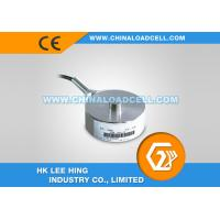 Quality CFBHM Membrane-type Load Cell for sale