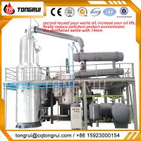 High-efficiency used Car Oil Distillation Refinery Machine/ Waste Engine Oil Recycling Distillation Plant Manufactures