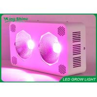 China High End 400 Watt Cob Led Grow Lights For Greenhouse Lighting on sale