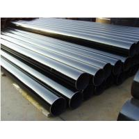 Large Diameter Round Steel Tubing , ERW Steel Pipe API Standard Manufactures