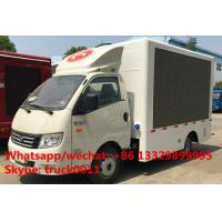 forland 4*2 LHD diesel mobile digital LED billboard advertising truck for sale, best price Forland P6/P8 LED vehicle Manufactures