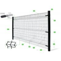 3D Bending Wire Mesh Curved Wrought Iron Fence Panels Estate Fencing Garden Decoration Manufactures
