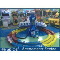 Electric Ride On Train Kiddy Ride Machine Entertainment Equipment For Park Manufactures
