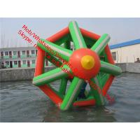 Inflatable Water Roller with Colourful Cable Loop for Kids and Adults hydro bronc roller Manufactures