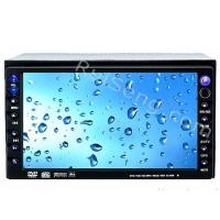 Car DVD Player with 6.5/7 Inch Touch Screen Manufactures