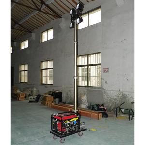 portable gasoline generator mobile light tower 2000W lamps/4.2m pneumatic telescopic mast/3KW generator Manufactures