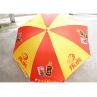 Buy cheap Outdoor Sun Umbrellas / Sunshade Wind Resistant Umbrella / Outdoor Beach from wholesalers