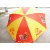 Buy cheap Outdoor Sun Umbrellas / Sunshade Wind Resistant Umbrella / Outdoor Beach Umbrella Big Patio Parasol from wholesalers