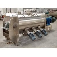 High Automation Powder Ploughshear Mixer Mild Steel Material For Fertilizer Manufactures