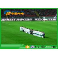 SMD Stadium LED Display Outdoor , IP65 Led Perimeter Display for Sports Events Manufactures