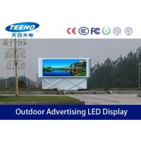 IP65 P6 Outdoor WaterProof LED Display 512ots 5VDC , Color LED Display 120 Degree Manufactures