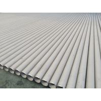 China ASTM A789 S31803 (SAF 32205 , 2205) DUPLEX STAINLESS STEEL SEAMLESS TUBE on sale