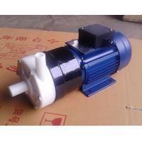 CQ-F plastic magnetic driving chemical centrifugal pump/anticorrosion pump Manufactures