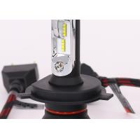 H4 8000LM 12V LED Headlight , Philips ZES LED Lights Bulb With Gauss Cooling Fan Manufactures