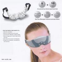 Buy cheap Eye care massager SYK-017 from wholesalers