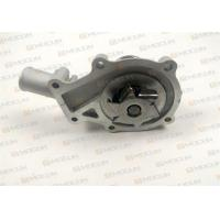 China V1505 Diesel Engine Coolant Water Pump , Kubota Water Pump 16251-73034 16241-73034 on sale