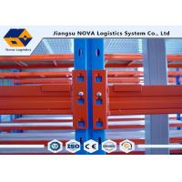 2017 Hot Sales with Affordable Price Multilayer Durable Racking System Manufactures