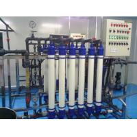 Ultra Filter Water Treatment Machine High Desalination Rate For Drinking Water Manufactures