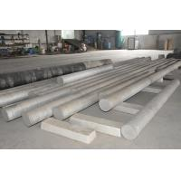 Ultrasonic testing  Magnesium Alloy Bar  with diameter 70mm to 600mm Manufactures