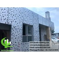 Perforated Sheet Alulminum Facade 3mm Thickness PVDF For Curtain Wall Manufactures