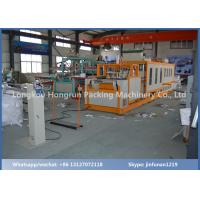 Industrial Plastic Recycling Granulator Machine With Hydraulic Screen Manufactures
