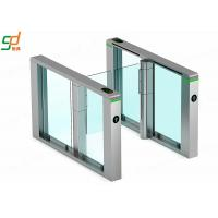 Deluxe Customized RFID Access Control OEM Swing Barrier Speed Gate Manufactures