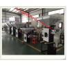 China 2-6 ingridents plastic batch gravimetric blender/Digital Gravimetric Blender Manufactures