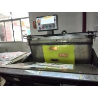 Dongguan Doohoo Printing Co., Ltd