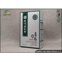 China Durable Cosmetic Packaging Boxes , 350gsm White Cardstock Paper Box For Hair Removal Cream  on sale