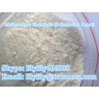 Methenolone Enanthate Bodybuilding , CAS 303-42-4 Primobolan Depot Anabolic Raw Powder Manufactures