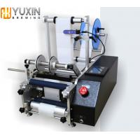 China Automatic/Manual Bottle Labeling Machine for 500mL /330mL Glass Bottles on sale