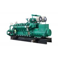 Buy cheap Eco Friendly AVL Technology Engine Industrial Natural Gas Generators 1000kW from wholesalers