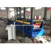 75mm High / 50 High Floor Deck Roll Forming Machine With Double Motor Control Manufactures