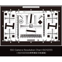 Enhanced ISO 12233 Resolution Test Chart<br> 3nh ISO12233 Resolution Test Chart with hiqh quality and complete varieties Manufactures