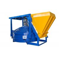 Self Loading Vertical Shaft Concrete Pan Mixer 0.5m3 For Block Precast Industry Manufactures