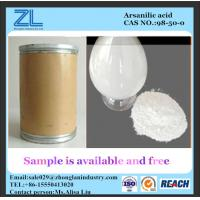 arsanilic acid for swine,CAS NO.:98-50-0 Manufactures